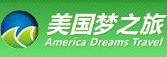 美国梦之旅